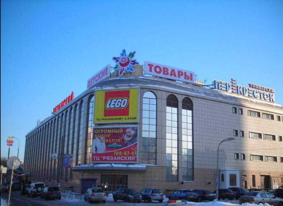Лего фирменные магазины в москве